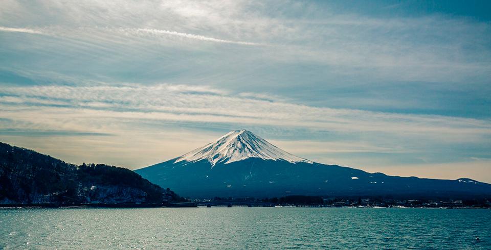 Ofertas de viajes a Japón