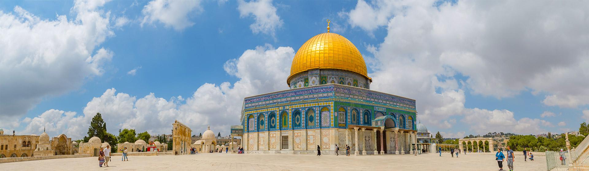 Ofertas de viajes a Israel