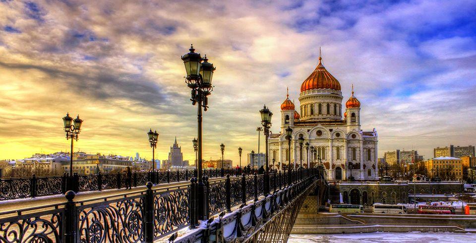 Ofertas de viajes a Rusia