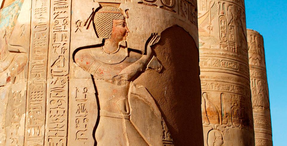 Esencias de Egipto ( Fin de Año )