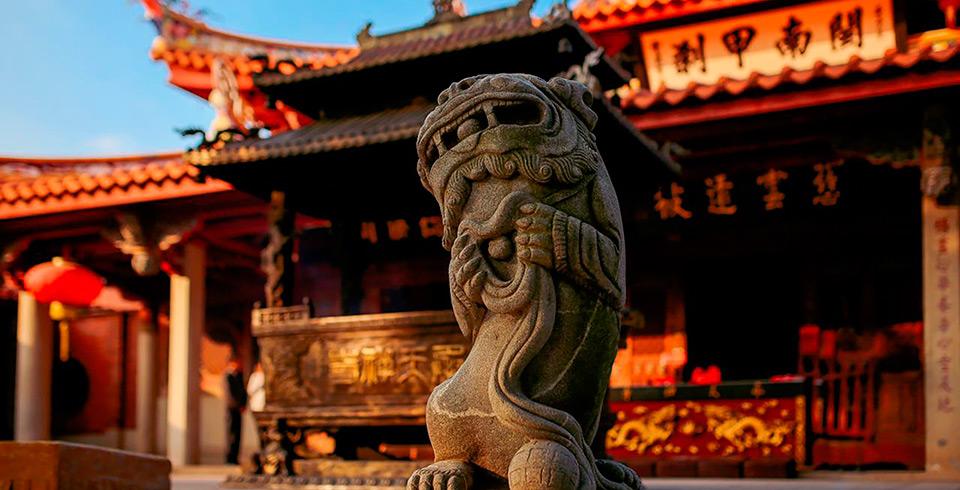 Descubre China ( Fin De Año )