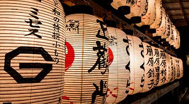 Esencias De Japón